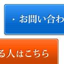 button_s