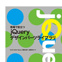 jquery02_s