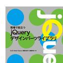 jquery02_s