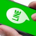 line_s